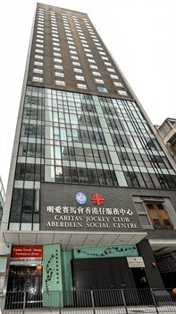 香港明愛張奧偉國際賓館 Caritas Oswald Cheung InternationalHouse