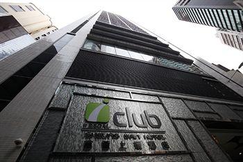 香港富薈上環酒店  iclub Sheung Wan Hotel