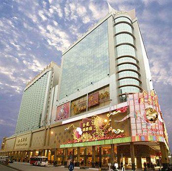 澳門金龍飯店  Hotel Golden Dragon