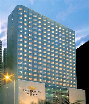 澳門帝濠飯店  Emperor Hotel