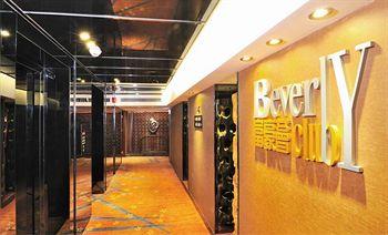 澳門富豪飯店  Hotel Beverly Plaza