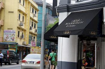 新加坡瑪麗森德斯科爾酒店 Marrison @ Desker