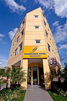 新加坡飛龍水軒飯店 Fragrance Hotel - Waterfront