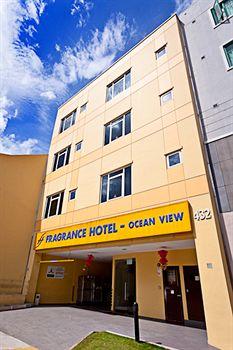 新加坡飛龍海景飯店 Fragrance Hotel - Ocean View