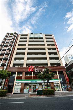 大阪救濟難波大國町飯店 Hotel Relief Namba Daikokuchou