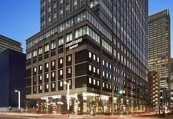 東京東站萬怡酒店 Courtyard by Marriott Tokyo Station