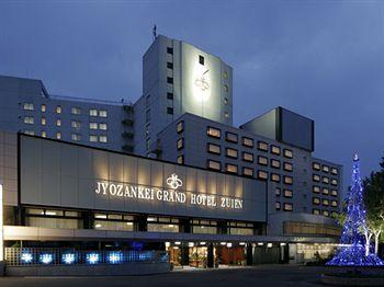 札幌定山溪瑞苑飯店 Jozankei Grand Hotel Zuien