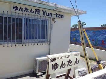 沖繩雲潭賓館 Guesthouse Yun-Tan
