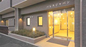 東京日本宮殿飯店 Palace Japan Hotel