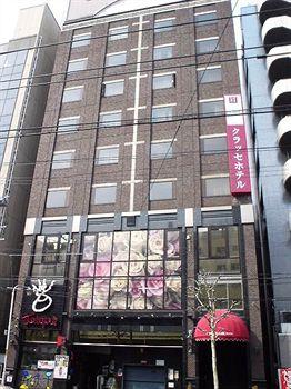 札幌克拉斯飯店 Sapporo Classe Hotel
