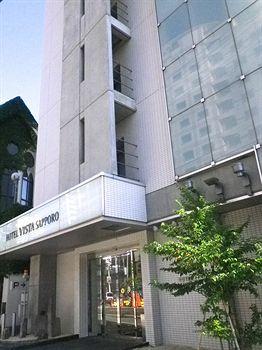 札幌中島公園維斯塔飯店 Hotel Vista Sapporo Nakajimakohen