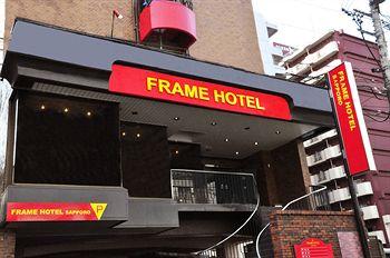 札幌弗雷姆飯店 Frame Hotel Sapporo