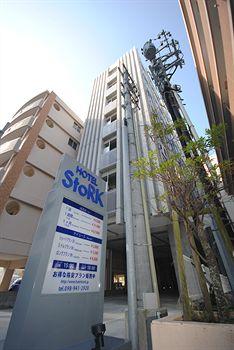 沖繩鸛鳥飯店 Hotel Stork