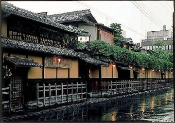 京都柊家旅館 HIIRAGIYA RYOKAN