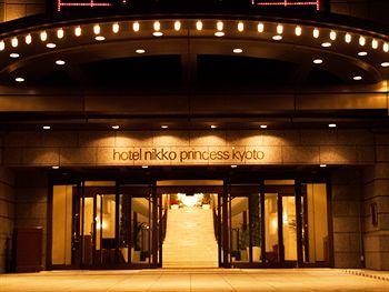 京都日航國際飯店 Hotel Nikko Princess Kyoto