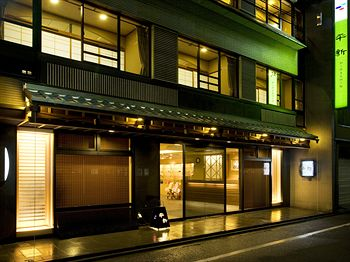 京都哈爾盛旅館 Ryokan Hirashin