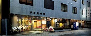 京都里茂旅館 Satomo Ryokan