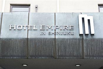 東京新宿帝國飯店 Hotel Empire in Shinjuku