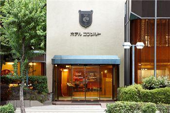 大阪康瑟特飯店 Hotel Consort