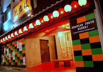 東京考山歌舞伎飯店 Khaosan Tokyo Kabuki