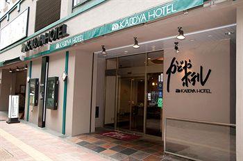 東京門屋飯店 Kadoya Hotel
