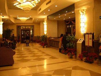 上海藍安酒店公寓 Shanghai Lanan Apartment