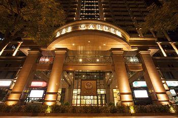 北京麗苑公寓 Lee Garden Service Apartment - Beijing