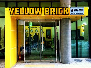 首爾鍾路區黃磚1號青年旅館 Yellow Brick Hostel