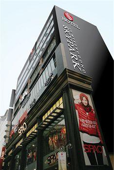 首爾明洞天空花園1號飯店 HOTEL SKYPARK Myeongdong I