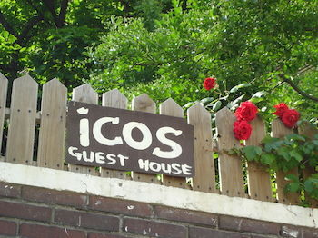首爾 iCOS 2 號女性旅館 iCOS Guesthouse 2 for Female