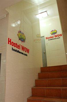 首爾哇青年旅舍 Hostel WOW