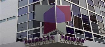 天堂精品套房 Paradiso Boutique Suites