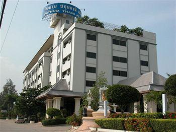 巴吞他尼普雷斯飯店 PathumThani Place Hotel