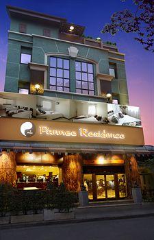 曼谷潘尼丁索爾住宅飯店 Pannee Residence at Dinsor