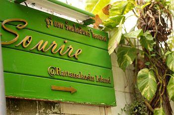 曼谷拉達那哥欣島索利爾飯店 Sourire at Rattanakosin Island