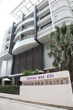 曼谷素坤逸帕查拉套房飯店 Phachara Suites Sukhumvit