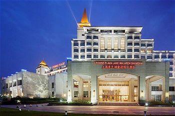 上海美蘭湖皇冠假日酒店 Crowne Plaza Lake Malaren