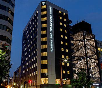 名古屋皇家花園酒店 Royal Park Hotel the Nagoya