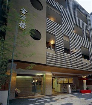 京都金波樓飯店 Kyoto Kinparo