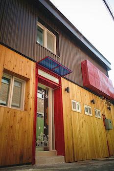 番茄賓館 Tomato Guest House