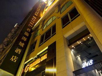 香港君臨海域酒店 Gloucester Hotel