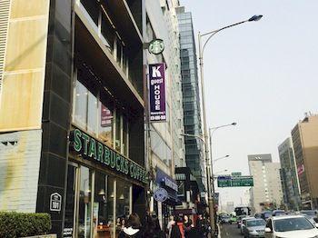 首爾明洞 1 號 K 旅館 K-Guesthouse Myeongdong 1