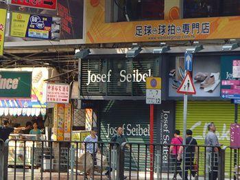 香港中港裕家酒店建興大廈店 Yue Ka Hotel - 52-54 Argyle Street