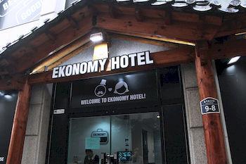 首爾東大門經濟飯店 Ekonomy Hotel Dongdaemun