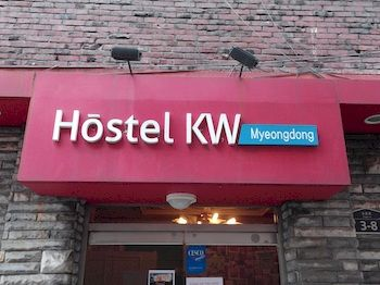 首爾 KW 明洞旅館 KW Myeongdong