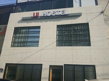 首爾 UI 旅舍 UI Hostel