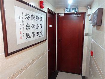 香港大華旅館 Tai Wah Hostel