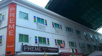 普林青年旅舍 Preme Hostel
