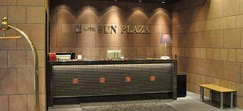 大阪太陽廣場附屬飯店 Hotel Sunplaza Annex