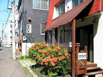 札幌納達青年旅舍 Sapporo Inn NADA - Hostel